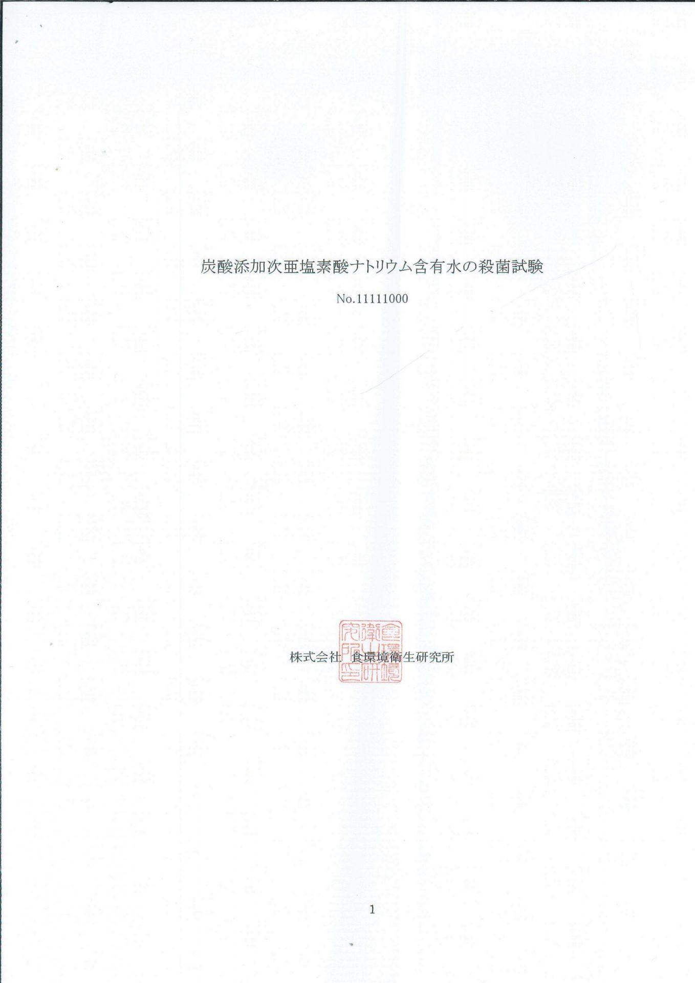 200731_1742_001